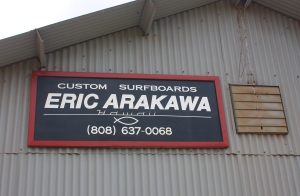ERIC ARAKAWA SURFBOARDS, STUDIO GALLERY, OLD WAIALUA SUGARMILL,